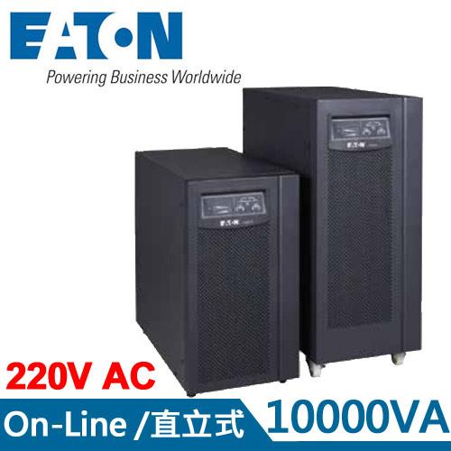 Eaton飛瑞【220V】10KVA On-Line 在線式UPS不斷電系統 C10000F