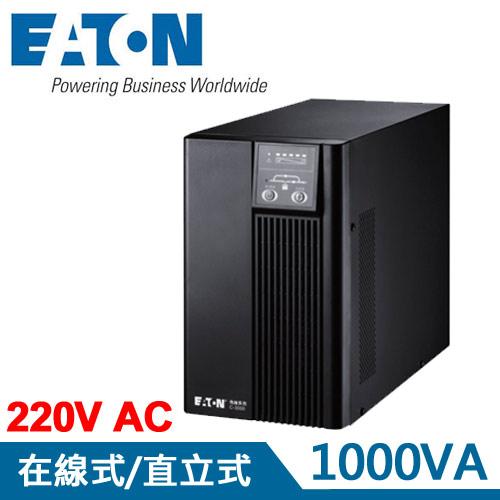Eaton飛瑞【220V】1KVA On-Line 在線式UPS不斷電系統 C1000FS
