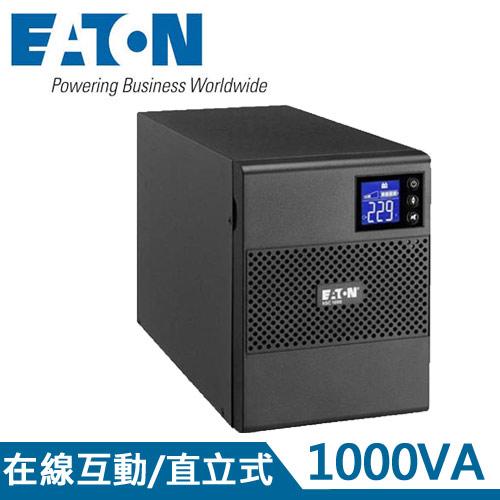 EATON飛瑞 1KVA 在線互動式UPS不斷電系統 5SC1000