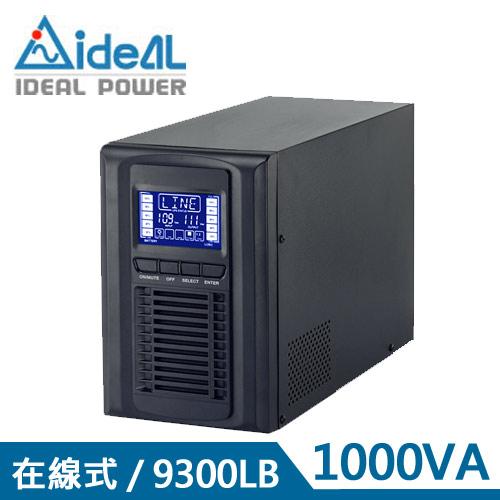 IDEAL愛迪歐 1KVA On-Line 在線式UPS不斷電系統 IDEAL-9301LB【現折750元,正弦波輸出】