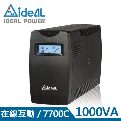 IDEAL愛迪歐 1KVA 在線互動式UPS不斷電系統 IDEAL-7710C(1000VA)