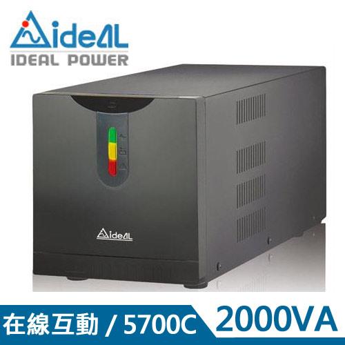 IDEAL愛迪歐 2KVA 在線互動式UPS不斷電系統 IDEAL-5720C(2000VA)