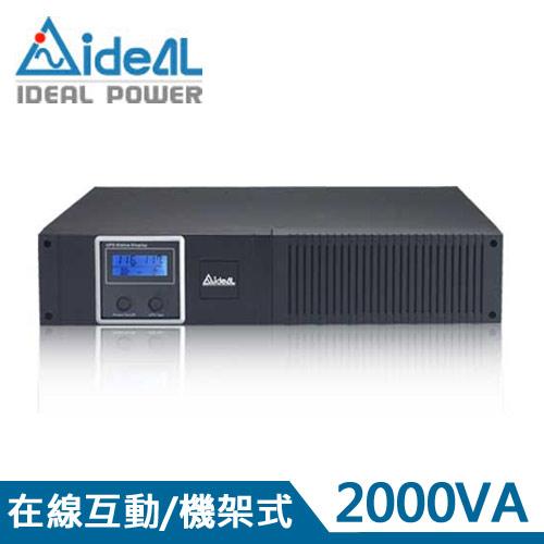 IDEAL愛迪歐 2KVA 機架型 在線互動式UPS  IDEAL-7720CR