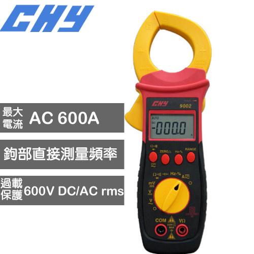 CHY 多功能T-Rms交直流鉤錶 CHY-9002