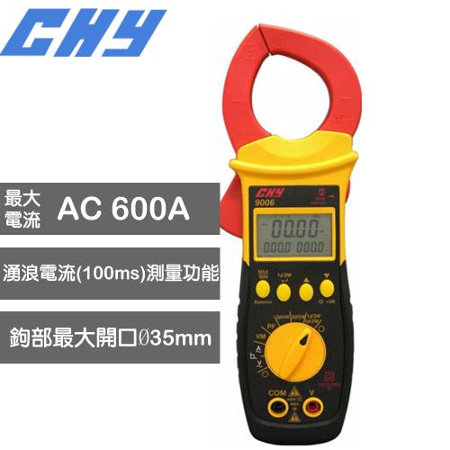 CHY AC600A TRMS功率鉤 CHY-9006