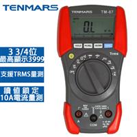 TENMARS泰瑪斯 TRMS 3 3/4萬用三用電錶 TM-87