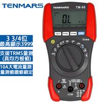 TENMARS泰瑪斯 TRMS 3 3/4萬用三用電錶 TM-88