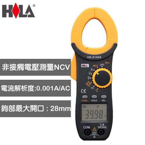 HILA海碁 多功能數位交流鉤錶 HA-9120A