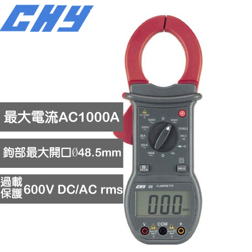 CHY 多功能數字交流鉤錶  CHY-98