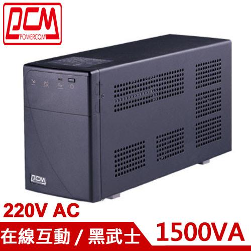 PCM科風【220V】1.5KVA 在線互動式UPS不斷電系統BNT-1500AP