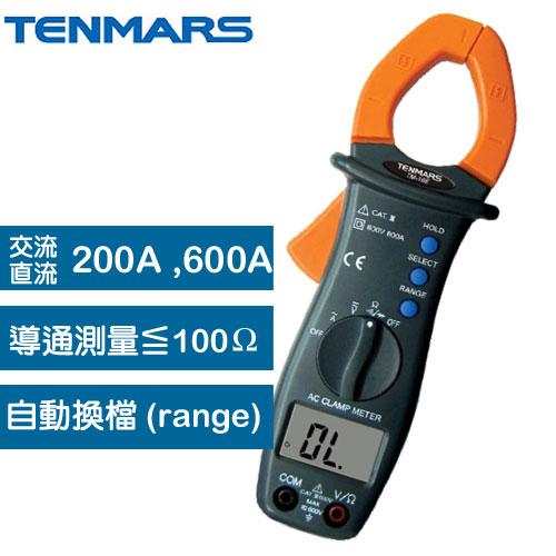 TENMARS泰瑪斯 自動換檔AC數位鉤錶 TM-16E