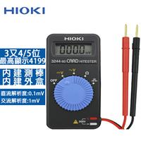 HIOKI 3244-60 3又4/5名片型自動換檔電錶 日本製
