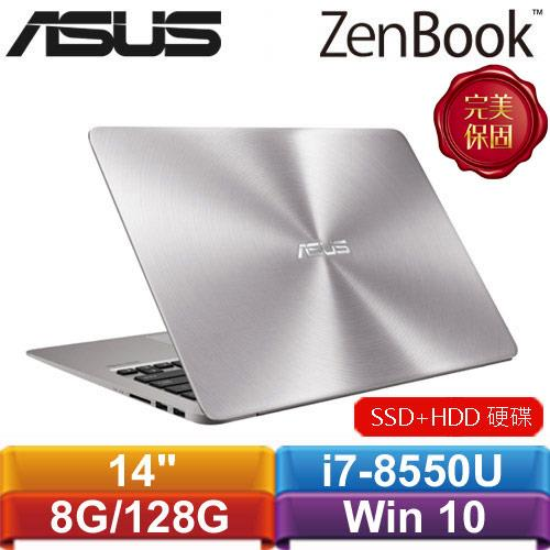 ASUS華碩 ZenBook UX410UF-0073A8550U 14吋筆記型電腦 石英灰【原價:34900▼現省5000】