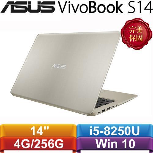 ASUS華碩 VivoBook S14 S410UN-0151A8250U 14吋筆記型電腦 冰柱金【拆封新品出清▼現省800元】