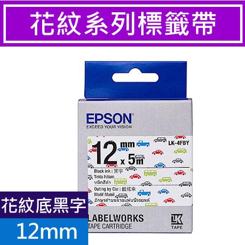 EPSON LK-4FBY S654466標籤帶(花紋系列) (酷炫車)黑字12mm