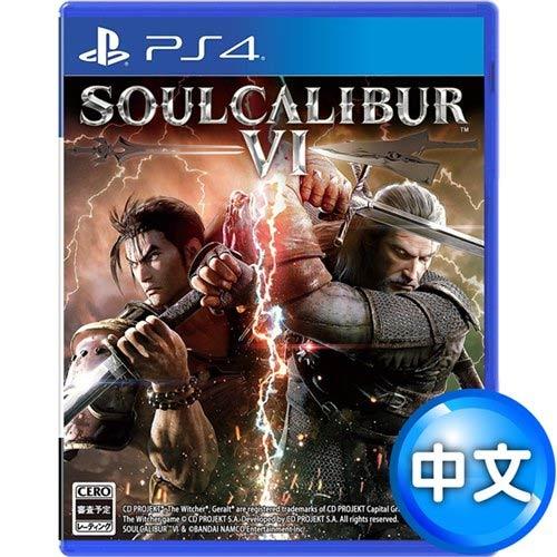 【客訂】PS4遊戲《劍魂6 SOULCALIBUR Ⅵ》中文版