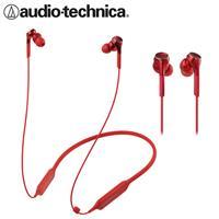 【公司貨-非平輸】鐵三角 ATH-CKS770XBT 無線耳塞式耳機 紅色