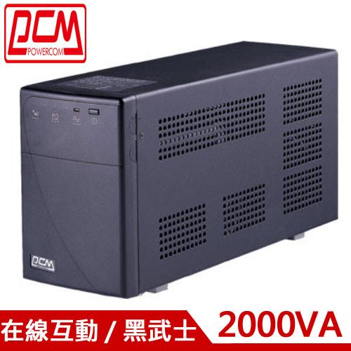 PCM科风 2KVA 在线交互式 UPS不断电系统 BNT-2000AP