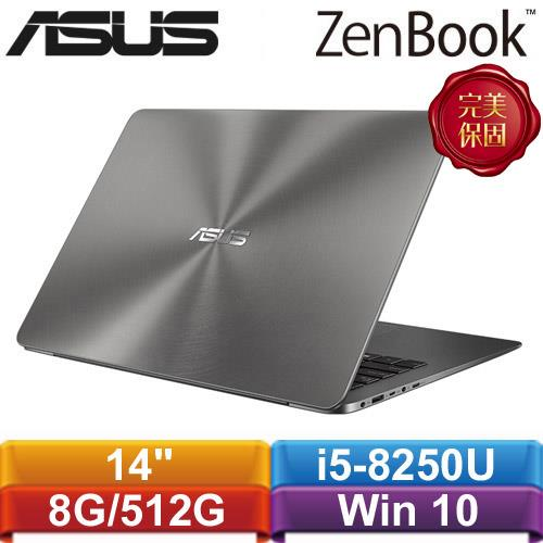 ASUS華碩 ZenBook UX430UN~0101A8250U 14吋筆記型電腦 石英