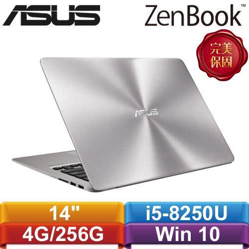 ASUS華碩 ZenBook UX410UF~0043A8250U 14吋筆記型電腦 石英