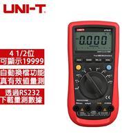 UNI-T優利德  記憶型自動換檔4 1/2 TRMS三用電錶 UT61E