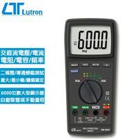 Lutron路昌 自動換檔3 5/6三用電錶 DM-9950