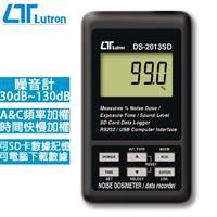 Lutron路昌 記憶式A/C加權噪音計 DS-2013SD