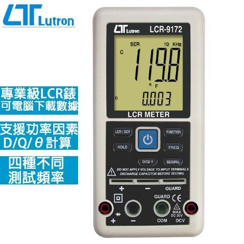 Lutron路昌 3 5/6 LCR錶 LCR-9172