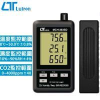 Lutron路昌 二氧化碳記錄器 MCH-383SD