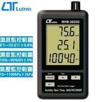 Lutron路昌 大氣壓力記錄器 MHB-382SD