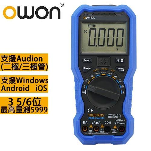 OWON 3 5/6 TRMS三用電錶 OW18A Audion版