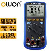 OWON 智慧型3 5/6 TRMS三用電錶 B35T+