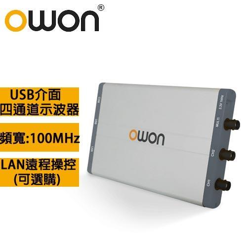 OWON USB介面100MHz四通道示波器 VDS3104L(LAN網路口)