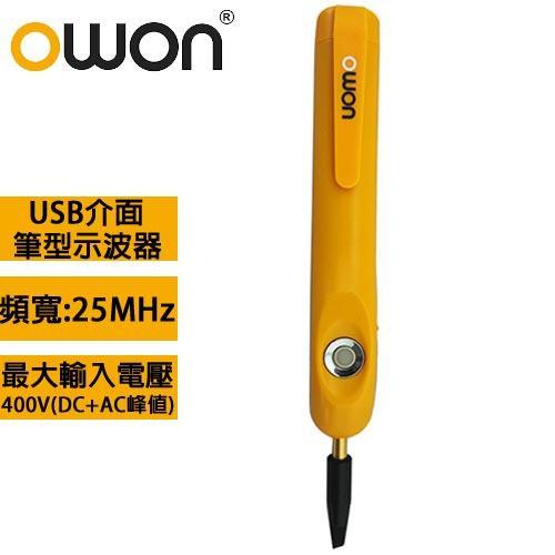 OWON USB介面單通道筆型示波器 RDS1021i