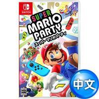 【客訂】任天堂Switch《超級瑪利歐派對》中文版