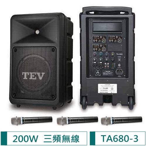 TEV 三頻無線擴音機 TA680-3(200W)