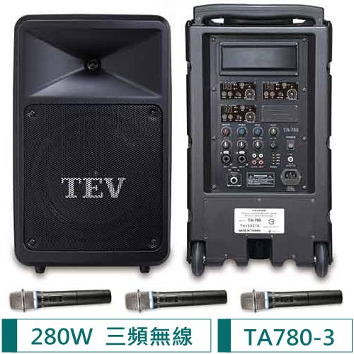 TEV 三頻無線擴音機 TA780-3(280W)