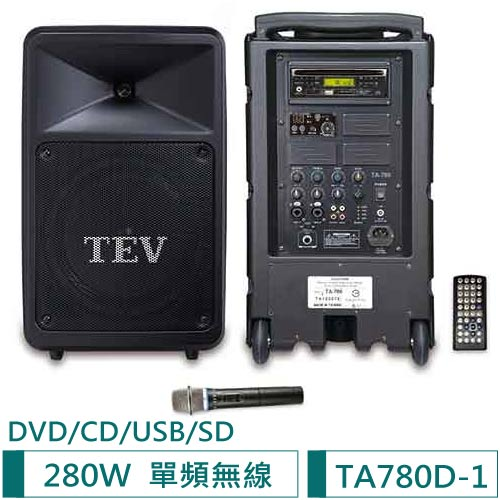 TEV DVD/CD/USB/SD單頻無線擴音機 TA780D-1(280W)