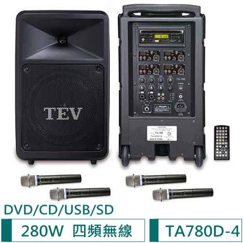 TEV DVD/CD/USB/SD四頻無線擴音機 TA780D-4(280W)
