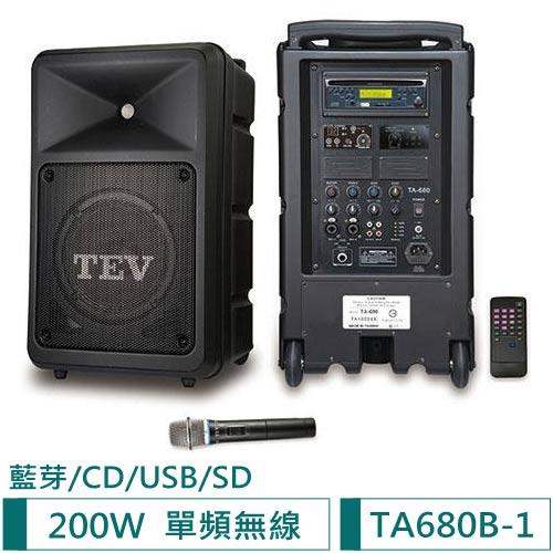 TEV 藍芽/CD/USB/SD單頻無線擴音機 TA680B-1(200W)