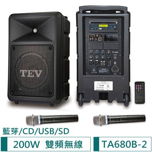 TEV 藍芽/CD/USB/SD雙頻無線擴音機 TA680B-2(200W)