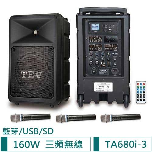 TEV 藍芽/USB/SD三頻無線擴音機 TA680i-3(160W)