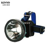 kinyo LED高亮度大頭燈 LED-810