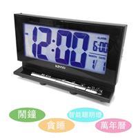 KINYO 液晶多功能電子鐘 TD-339
