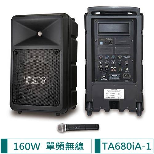 TEV 單頻無線擴音機 TA680iA-1(160W)