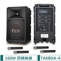 TEV 四頻無線擴音機 TA680iA-4(160W)