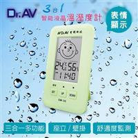 Dr. AV 三合一智能液晶溫濕度計(藍粉綠銀 四色)隨機出貨