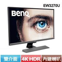 R2【福利品】BENQ  32型4K HDR舒視屏液晶螢幕 EW3270U