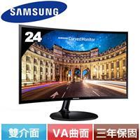 R1【福利品】SAMSUNG 24型曲面液晶螢幕 C24F390FHE