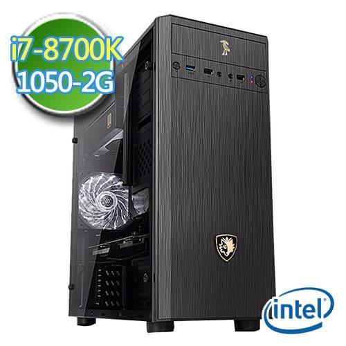 技嘉Z370平台【苍天猎弓II】i7六核 GTX1050-2G独显 1TB烧录电脑
